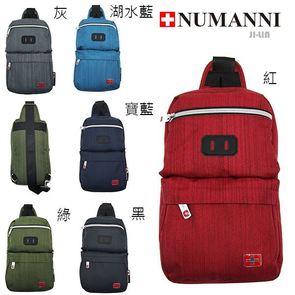 76-3003【NUMANNI 奴曼尼】豬鼻造型雙口袋單肩後背包 (六色)