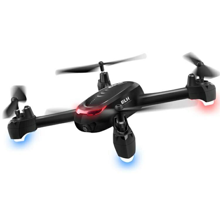 無人機 航拍無人機高清專業4k飛行器超長續航戶外遙控直升飛機2000米 MKS