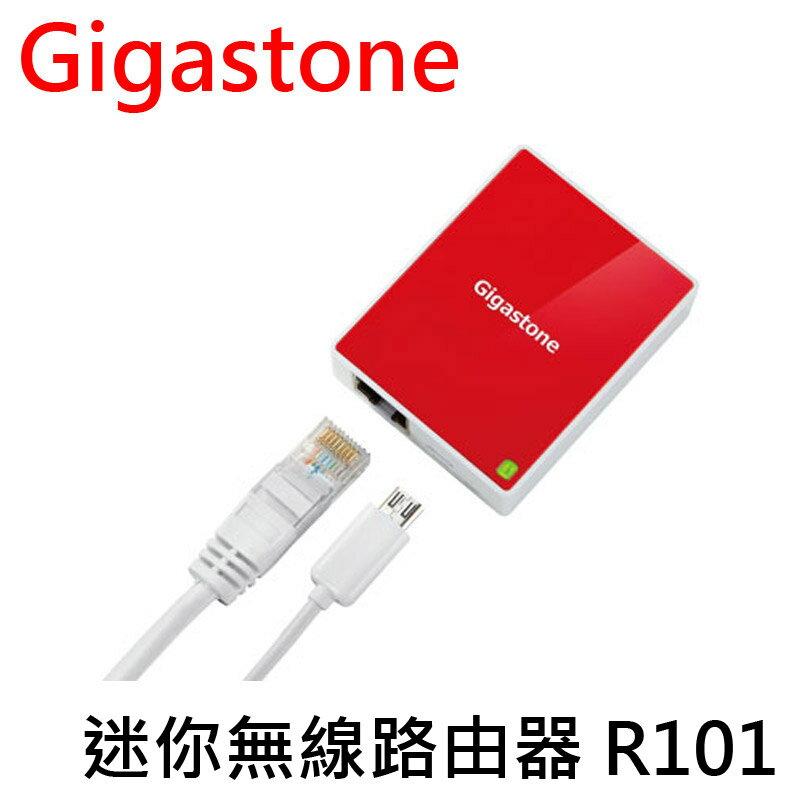 Gigastone 迷你無線路由器 R101
