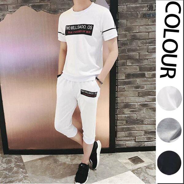 日韓流行新款印花短袖T恤運動套裝
