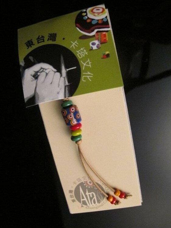【卡塔】傳統琉璃珠吊飾 精靈之珠