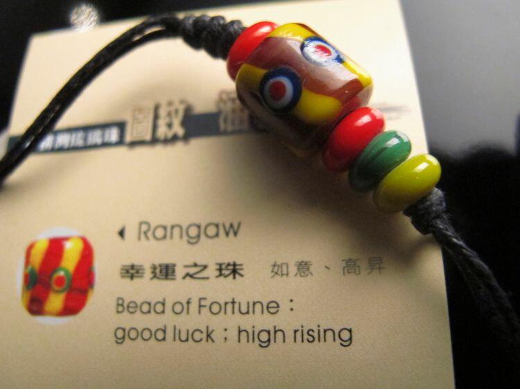 【卡塔】傳統琉璃珠吊飾 幸運之珠