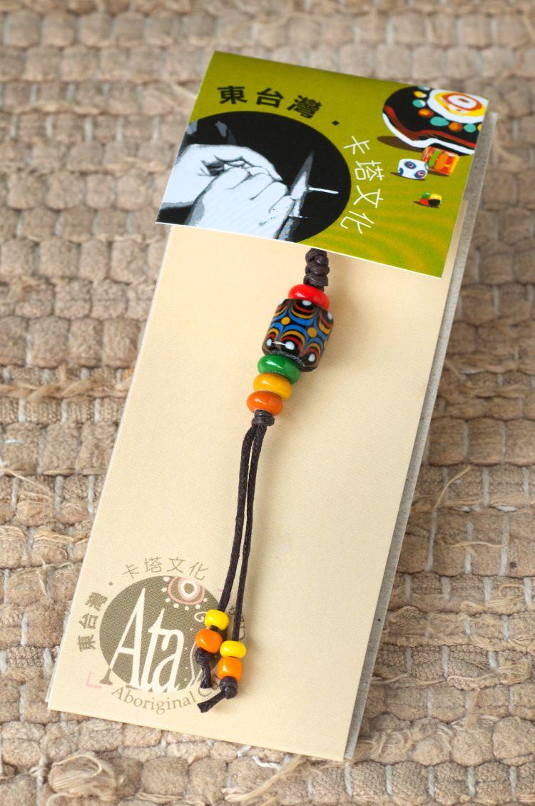 【卡塔】傳統琉璃珠吊飾 鳳蝶之珠