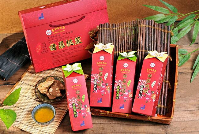 【嘉冠喜煎餅】諸羅桃菓禮盒:黑糖杏仁,黑糖南瓜子(2種口味,各2小盒,420g)