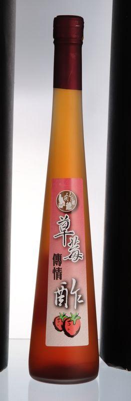 【酢老爺】草莓傳情醋