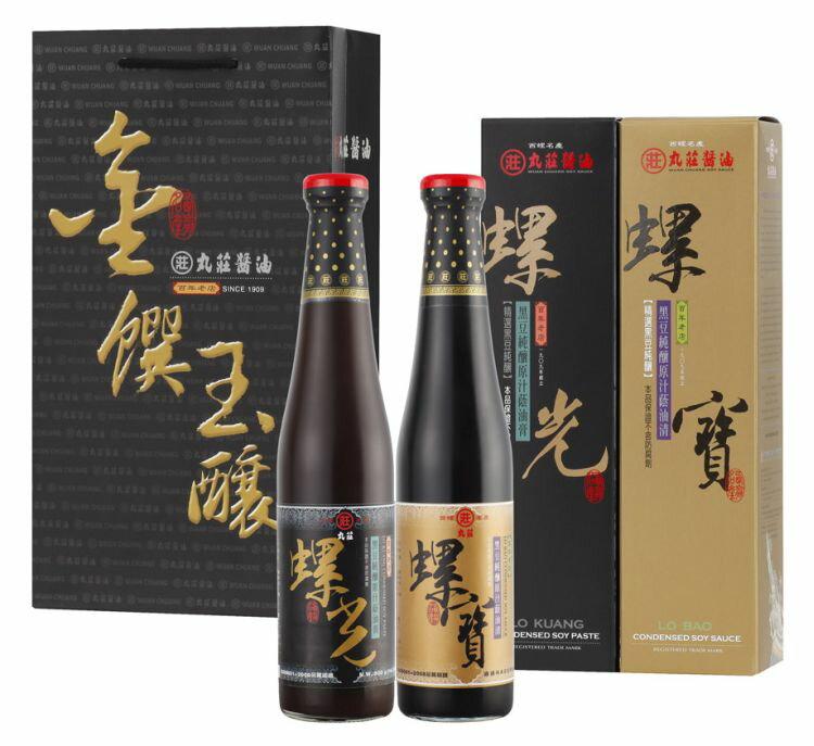 【丸莊醬油】金饌玉釀禮盒
