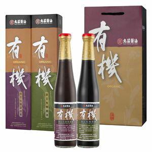 【丸莊醬油】有機清+膏禮盒
