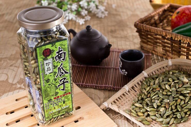 原味南瓜子 (每罐300g)