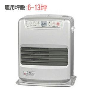 [12/31前,PG會員領券再折850] DAINICHI FW-3217S (銀色) 煤油暖爐電暖器 媲美 FW-37LET (加贈油槍) 2017最新款式 一年到府收送保固 已投保產品責任險
