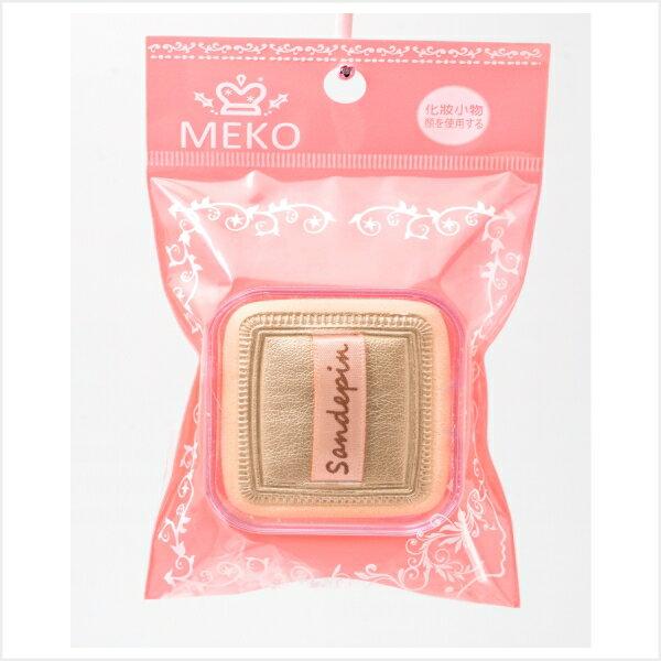 MEKO 盒裝氣墊粉底海綿(方) 3E-001/化妝海綿/氣墊粉撲/化妝粉撲