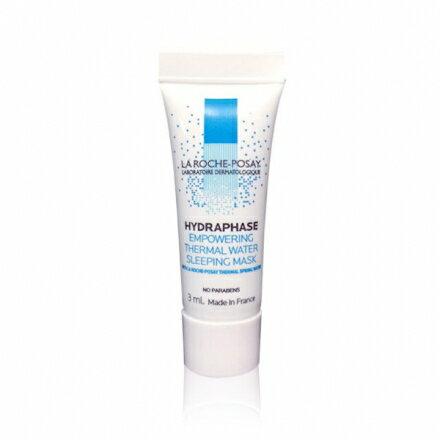 3ml-理膚寶水 水感全效超保濕精華3ml 全日長效玻尿酸超保濕精華3ml 公司樣品中文標 PG美妝