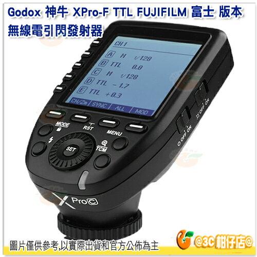神牛GodoxXpro-FFUJIFILM富士無線發射器公司貨高速同步快門X1引閃器觸發器xprofX系統2.4GTTL