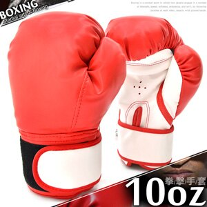 運動10盎司拳擊手套(10oz拳擊沙包手套.格鬥手套沙袋拳套.健身自由搏擊武術散打練習泰拳.體育用品推薦哪裡買) C109-5104A - 限時優惠好康折扣