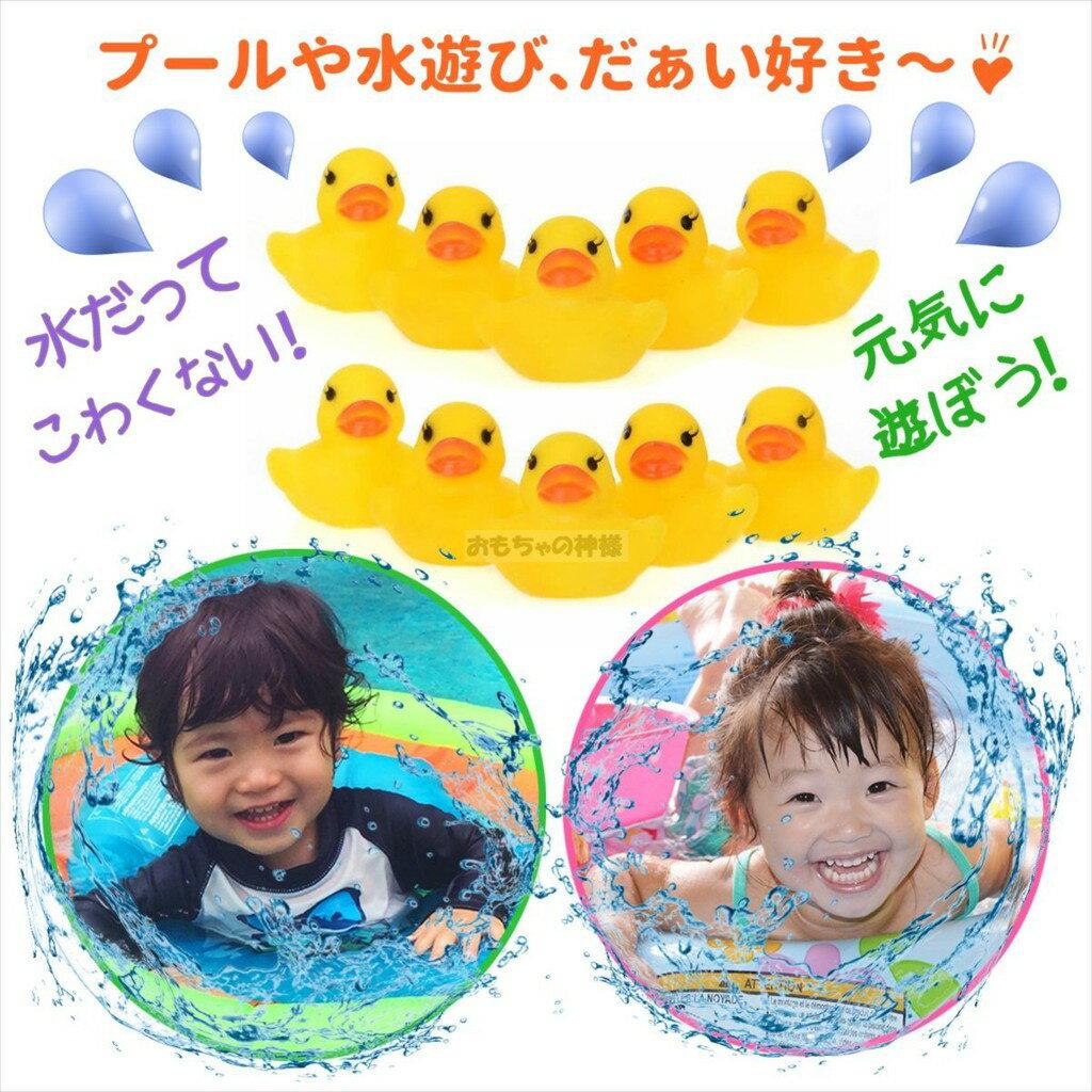 【預購】日本進口100只裝! 黃色小鴨 戲水洗澡玩具洗澡鴨 /3.5CMX2.5CM/游泳鴨【星野日本玩具】