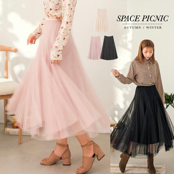 Space Picnic:紗裙SpacePicnic|現+預.金邊素色雙層長紗裙【C17123079】