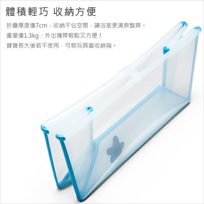 奇哥 - Stokke - Flexi Bath 摺疊式浴盆 (白色) 5