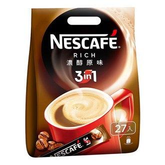 NESCAFE 雀巢咖啡 三合一-濃醇原味 15g (27入)/袋
