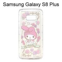 美樂蒂My Melody周邊商品推薦到美樂蒂空壓氣墊軟殼 [薔薇] Samsung Galaxy S8 Plus G955FD (6.2吋)【三麗鷗正版授權】