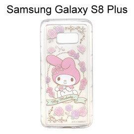 美樂蒂空壓氣墊軟殼[薔薇]SamsungGalaxyS8PlusG955FD(6.2吋)【三麗鷗正版授權】