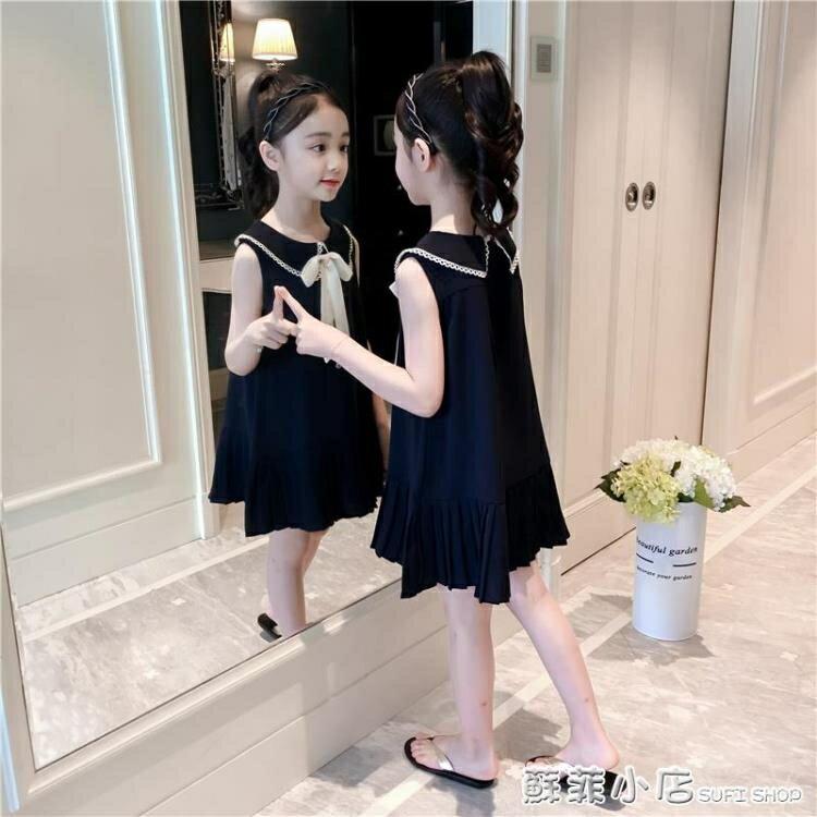 女童洋裝2021新款夏裝女大童洋氣兒童裙子小女孩雪紡甜美公主裙