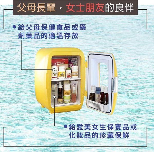 免運費贈保冷劑《 KRIA可利亞》 電子行動冷熱冰箱 / 行動冰箱 / 小冰箱 / 化妝品冷藏箱 CLT-16(黃) 4