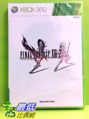 [現金價] XBOX360 Final Fantasy XIII-2 太空戰士13-2 日文版(亞版)