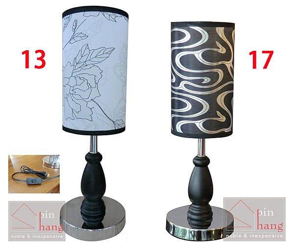 【尚品傢俱】113-06 新藝術造型燈具~有多款燈罩可以選擇,廠商會不時創造新款