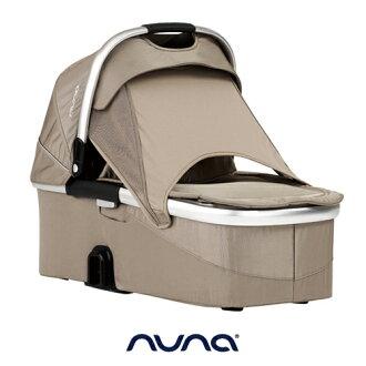 【限量下殺5折】荷蘭【Nuna】IVVI 推車睡箱(香檳金)