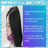 韓國微電流 V-Line  面膜 (用特殊專利微電流奈米銅纖維織布)5pcs / 盒 面膜 / 美妝 / 美容 / 保養 / 旅行 4