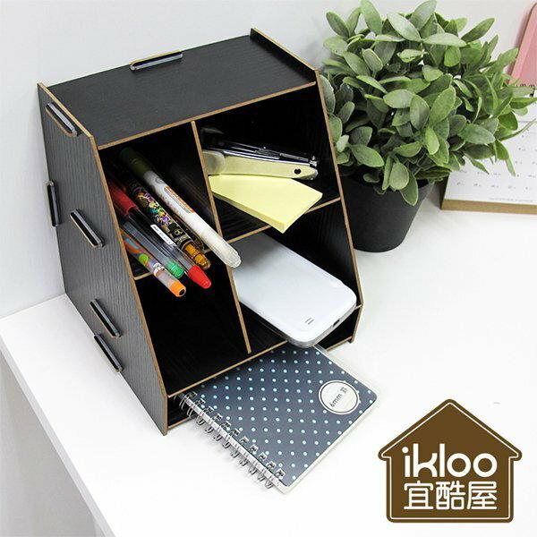 BO雜貨【SV5012】ikloo木質簡約桌面收納盒 隔板可自由調整 收納櫃整理櫃 文具架 適用於居家辦公室