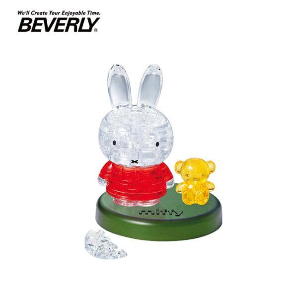 【日本正版】BEVERLY米飛兔與黃色小熊立體水晶拼圖38片3D拼圖水晶拼圖miffy公仔-484233