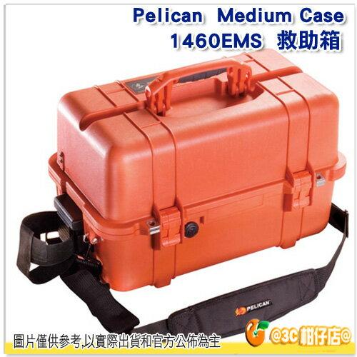 客訂 派力肯 Pelican 1460 EMS 氣密箱 塘鵝 防水盒 救助箱 醫療箱 急救箱 多層 Medium Case 公司貨