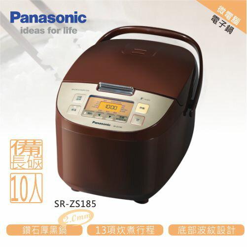 Panasonic 國際 SR-ZS185 鑽石厚黑鍋10人份電子鍋