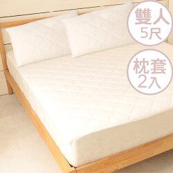 床之戀 台灣製加高床包式保潔墊-雙人5尺+枕頭保潔墊/枕頭套-2入【MG0147M+MG0149】(SG0030M)