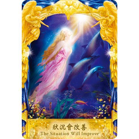天使回應占卜卡 7