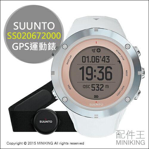 【配件王】 公司貨 SUUNTO Ambit3 Sport Sapphire HR SS020672000 GPS運動錶