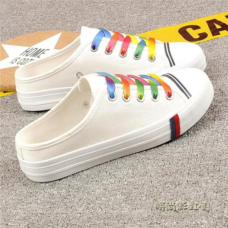 1970S帆布鞋半拖女鞋無後跟懶人鞋夏季新品布鞋男女款休閒鞋平底