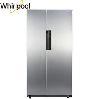 Whirlpool 惠而浦 WHS21G 600L 創易對開冰箱 (星河銀)