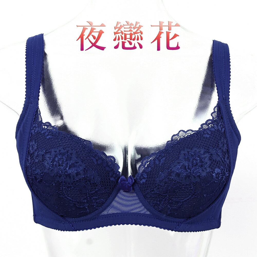【夢蒂兒】夜戀花 W型專利 BCD罩杯機能內衣(深藍) 2