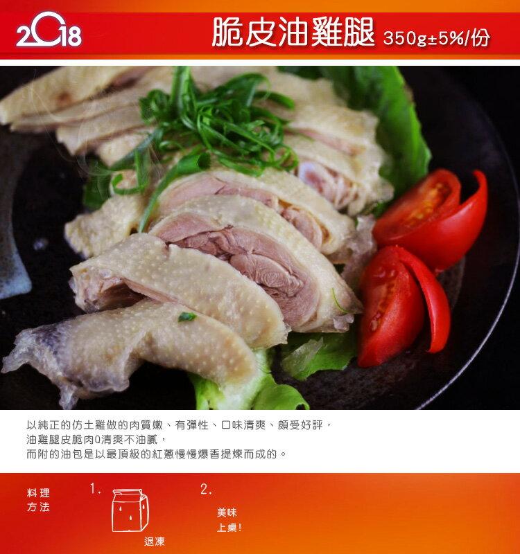 【4.4折↘免運】☆財神宴10道菜☆年菜組合B套餐 $3280【陸霸王】 4