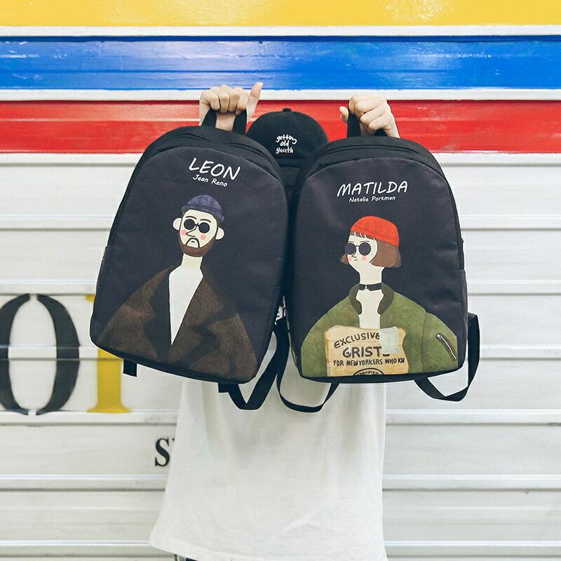 後背包牛津布雙肩包-大容量黑底個性印花男女包包2款73wy40【獨家進口】【米蘭精品】 0