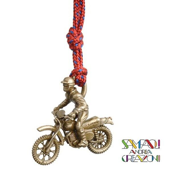 【SAC義大利】青銅掛飾吊飾-越野機車義大利傳統飾品工藝SAC251
