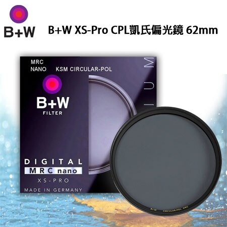 B+W XS-Pro CPL凱氏偏光鏡 62mm 捷新公司貨 正經800