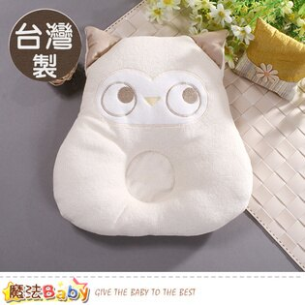 嬰兒枕台灣製有機棉嬰兒護頭凹枕魔法Baby~b0062