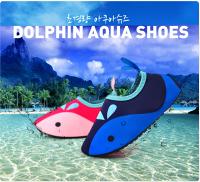獨家專利 水陸兩用防滑泳鞋 (海豚款-兩色)-Ozkiz 韓星專櫃童裝-媽咪親子推薦