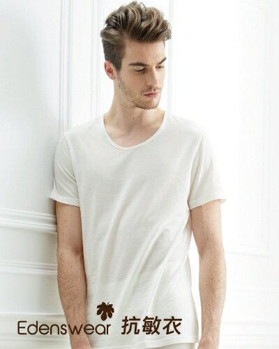 <br/><br/>  超細天絲鋅纖維抗敏系列-男生短袖內衣<br/><br/>