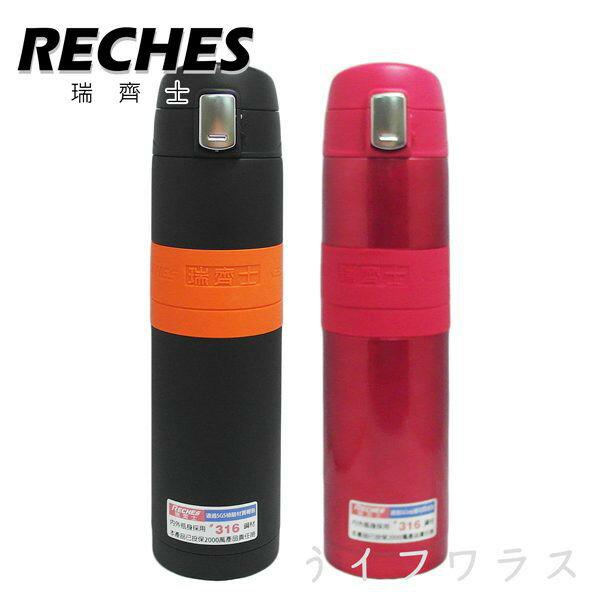 琪樂小舖【P65-94】現貨+預購 瑞齊士 彈跳 保冷保溫 頂級316不鏽鋼 保溫瓶 450-600ml (兩個容量)