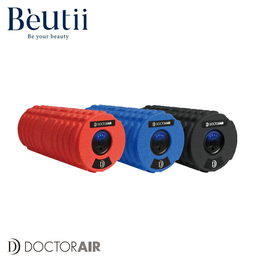 DOCTOR AIR 3D伸展滾筒 震動 按摩 健身 紓壓 公司貨 保固一年 - 限時優惠好康折扣