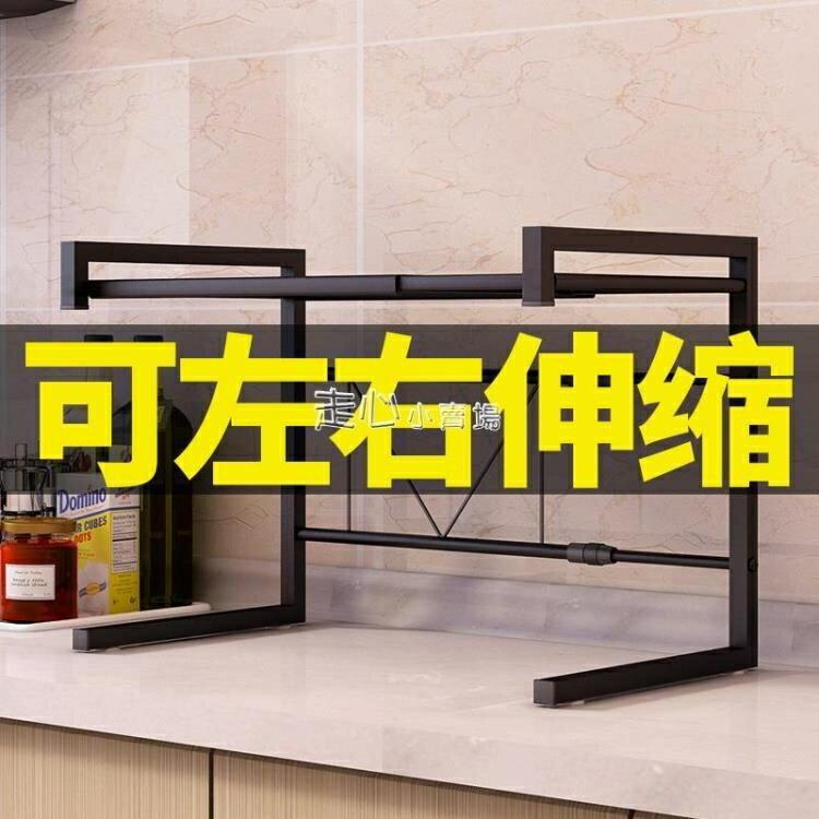 伸縮廚房置物架微波爐架烤箱架子收納儲物落地多層省空間2層用品colorshopYJTYJT 交換禮物