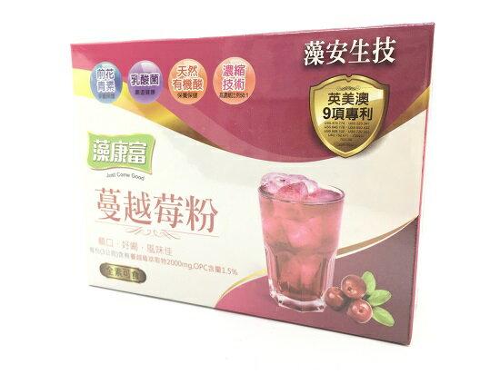 藻康富 蔓越莓粉 隨身包 30包入 (和德藥局)